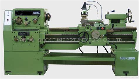 universal lathe machine shoot china manufacturer
