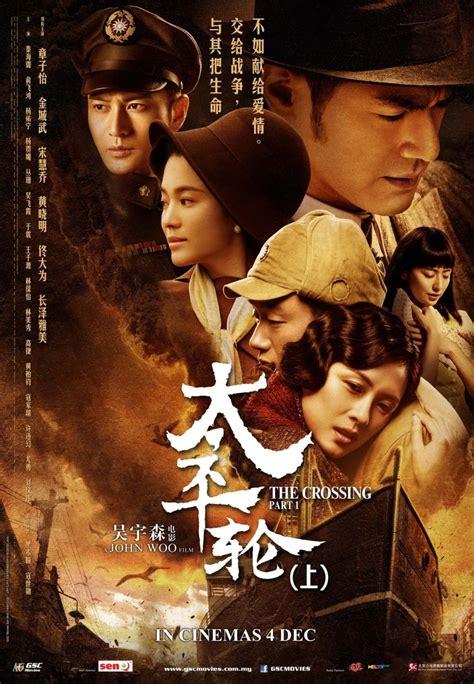 film mandarin action full movie hong kong movie director john woo poetry in action
