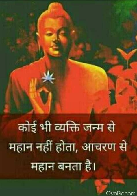 top  gautam buddha images quotes  hd wallpapers