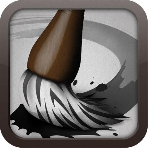 Gift Card Zen Promo - amazon com zen brush appstore for android