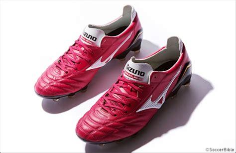 Sepatu Merk Wine moriela neo seri terbaru dari mizuno pandit football