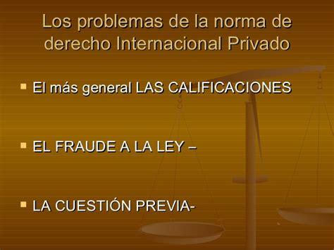 derecho internacional privado derecho internacional privado