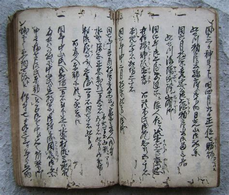 japanese picture book 17 best images about antique japanese books japanese