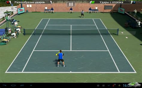 tennis challenges tennis challenge free software