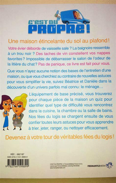 C Est Du Propre Salle De Bain by C Est Du Propre Salle De Bain Dudew