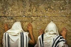 imagenes judios orando casa de israel בית ישראל julio 2010