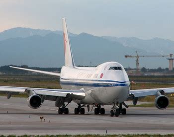 cheap sky air cargo shipping freight from shenzhen china to manchester uk jason skype
