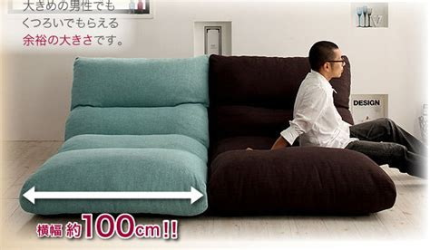 japanese style lazy sofa bed sofa cabinet picture more detailed picture about