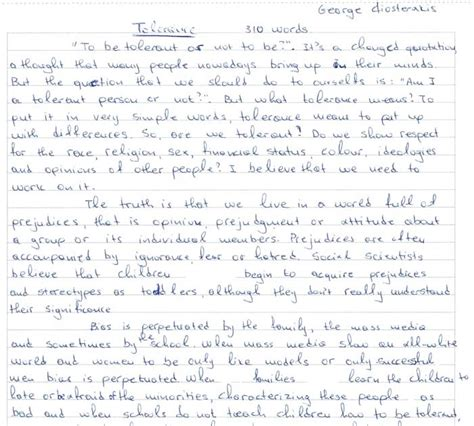 Tolerance Essay by Teaching And Learning A Student S Essay On Tolerance