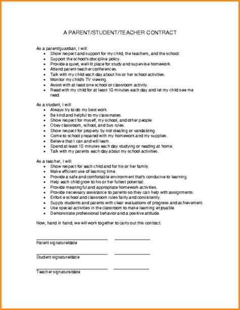 28 team agreement template 10 project contract