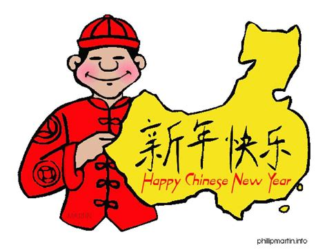 free new year clipart 42