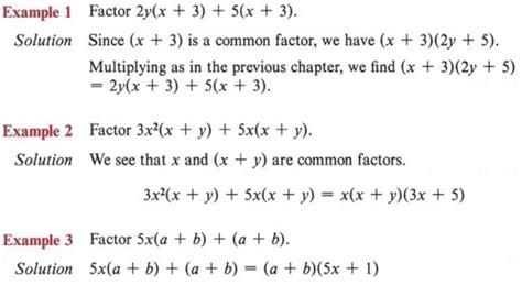 algebra worksheet section 10 5 factoring polynomials algebra worksheet section 10 7 factoring polynomials of