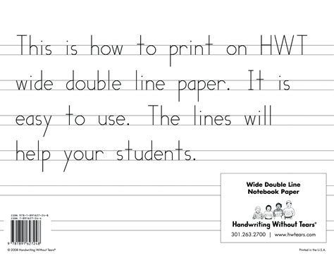 Handwriting Without Tears Printable Worksheets by Image Gallery Handwriting Without Tears Blocks