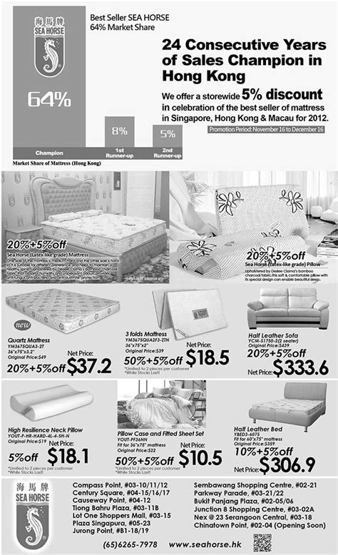 Singapore Seahorse Mattress by Sea Claims Mattress Sales Chion Offers Storewide
