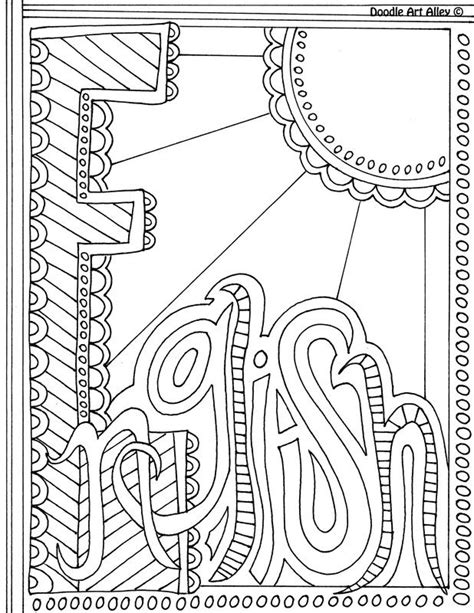 Coloring Page Binder Cover by Enjoy Some School Subject Coloring Pages These Are Great