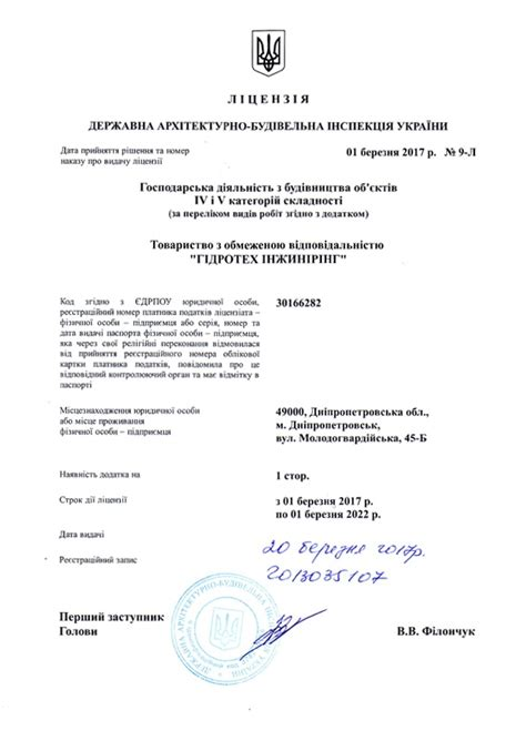 design engineer license license for engineering design and construction