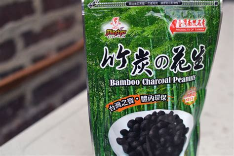 Bamboo Charcoal Peanut chinatown bamboo charcoal peanuts