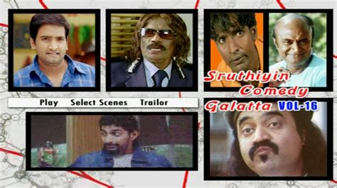 film comedy video free download free download high quality movies download tamil comedy