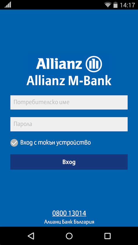 allianz bank allianz m bank android apps on play