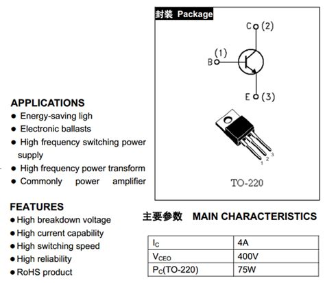 transistor lifier in pdf d13005 datasheet d13005 pdf pinouts circuit unspecified