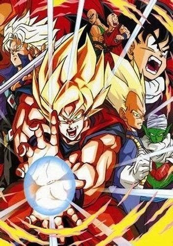 dragon ball  poster ebay