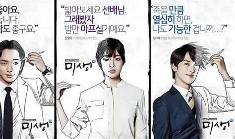 film korea webtoon 17 best images about webtoon dramas on pinterest kang