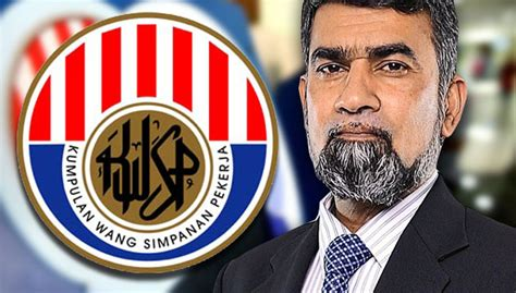 epf dividen announcement 2016 epf to distribute respectable dividends free malaysia