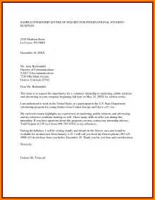 Inquiry Letter 5 Inquiry Letter Sle For School Packaging Clerks