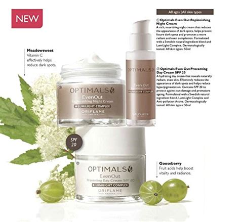 Optimals Even Out oriflame lumilight complex optimals even out preventing
