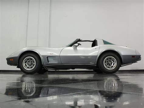 25th anniversary corvette 1978 chevrolet corvette 25th anniversary for sale