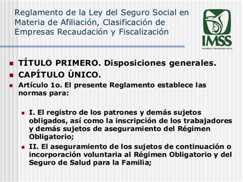 ley de seguridad social el comercio marco concpetual