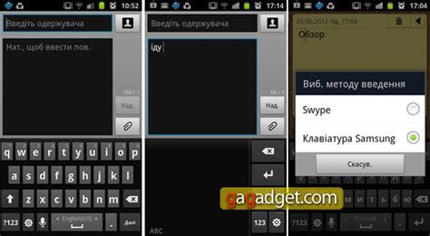 keyboard themes for samsung galaxy ace galaxy ace 2 4pda прошивка servicassets