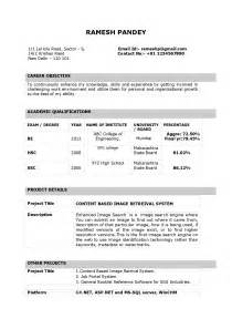 Resume Format In India Doc Free Resume Templates Microsoft Word Template Design