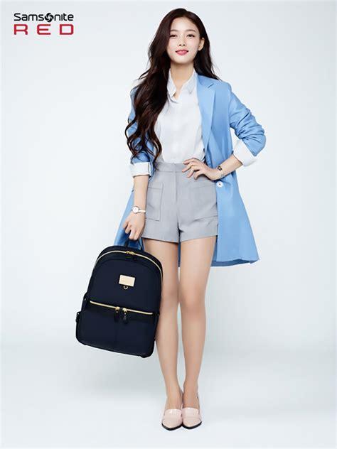 iphone wallpaper blue jackets kim yoo jung android iphone wallpaper 36334 asiachan