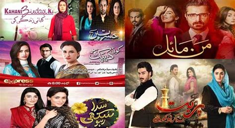 best pak drama top dramas channels 2016 with best dramas the