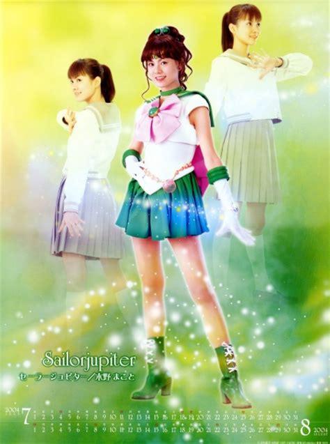 Sailor Jupiter (PGSM)   Sailor Moon Wiki