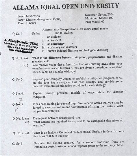 Col Mba by Aiou Col Mba And Mpa Past Papers