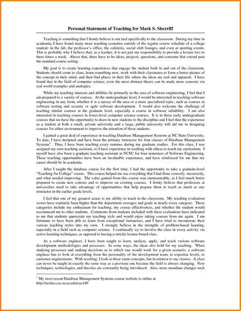 best website for essays describing readiockets web fc2