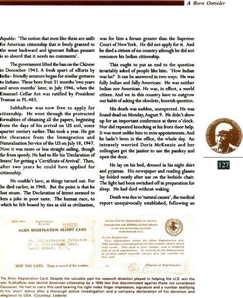 yellapragada subbarao biography in english yellapragada subbarow a life in quest of panacea an