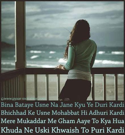 heart touching heart broken shayari   hindi pyaar mohabbat shayari