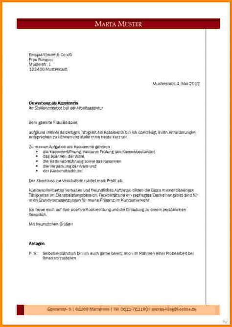 Bewerbungsschreiben Verkäuferin Auf Teilzeit 5 Anschreiben Bewerbung Verk 228 Uferin Sponsorshipletterr