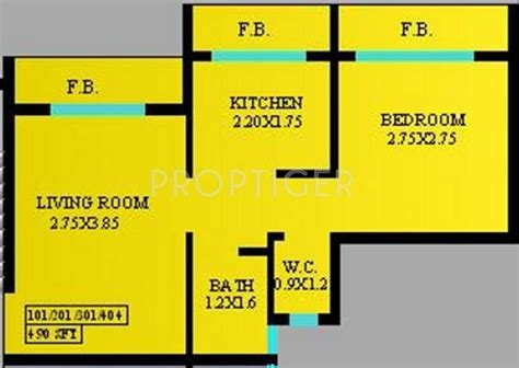 500 sq ft 1 bhk 1t apartment for sale in uday realcon east 500 sq ft 1 bhk 1t apartment for sale in triaxis rose