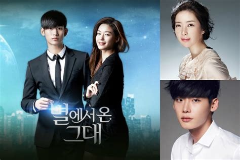 film drama korea lee jong suk my love from the stars lee jong suk and song yoon ah