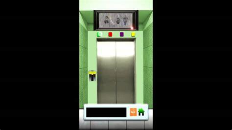 Fla Maxy 100 easy doors level 42 walkthrough think you can