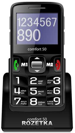 Смартфоны htc инструкция пользования