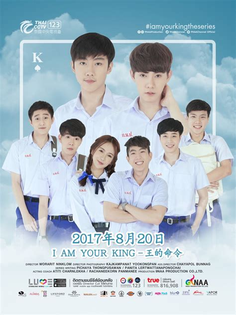 dramanice bromance i am your king the series thailand 2017 we are soulmates