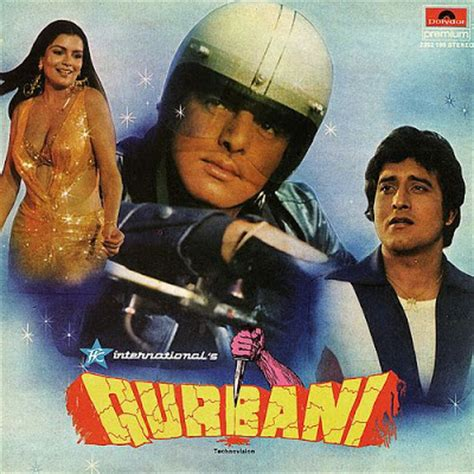 indian film qurbani songs world qurbani old hindi movie mp3 songs download