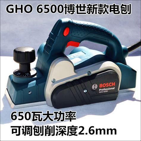 Bosch Gho10 82 Kepala Planner bosch gho6500 650 watt flashlight planing for
