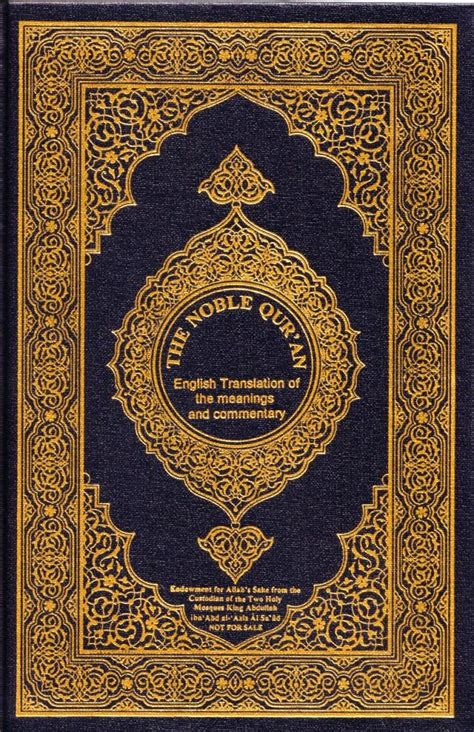 picture of quran book image gallery islamic book quran