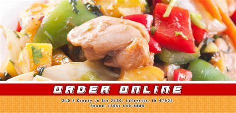 En Lai Kitchen by En Lai Kitchen B Order Lafayette In